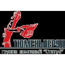«Тюменьнеруд» город Тюмень